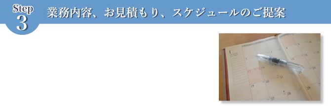 nagare_03