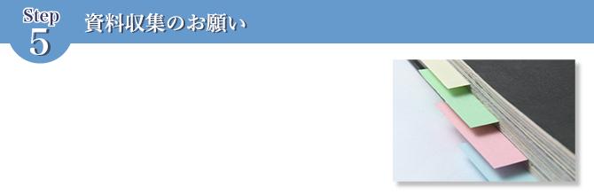 nagare_05
